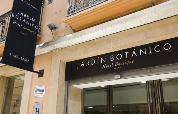 фотографии отеля Jardin Botanico Hotel Boutique (ex. Chill Art Jardin Botanico) изображение №3