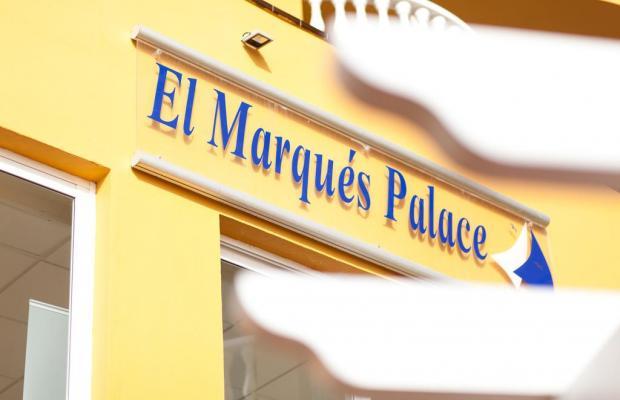 фото отеля El Marques Palace изображение №37
