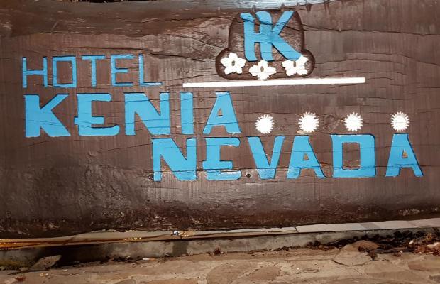 фотографии Kenia Nevada изображение №16