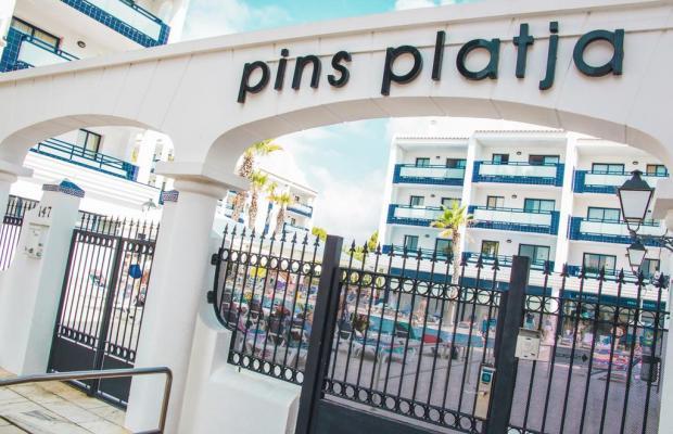 фотографии Pins Platja Aparthotel Cambrils изображение №8