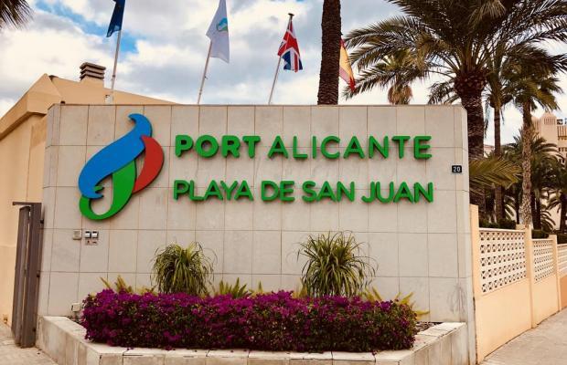 фотографии Port Alicante (ex. Holiday Inn Alicante) изображение №4