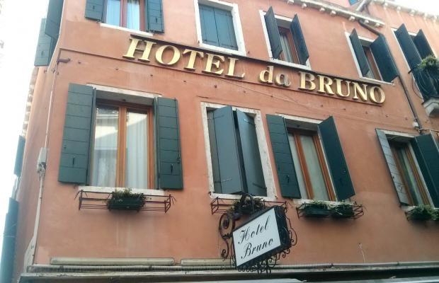 фото отеля Da Bruno изображение №1