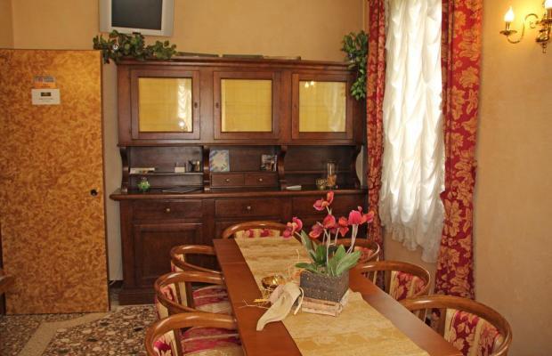 фото отеля Park Hotel Villa Leon D'oro изображение №25