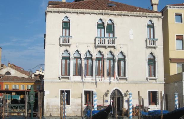 фотографии отеля Foscari Palace изображение №23
