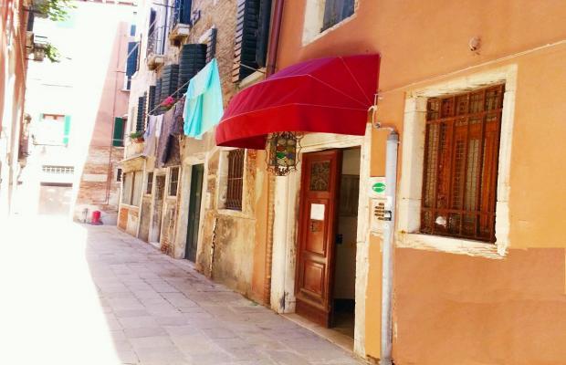 фото отеля Piccola Fenice изображение №1