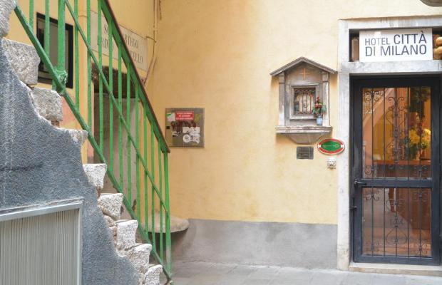 фото отеля Citta Di Milano изображение №1