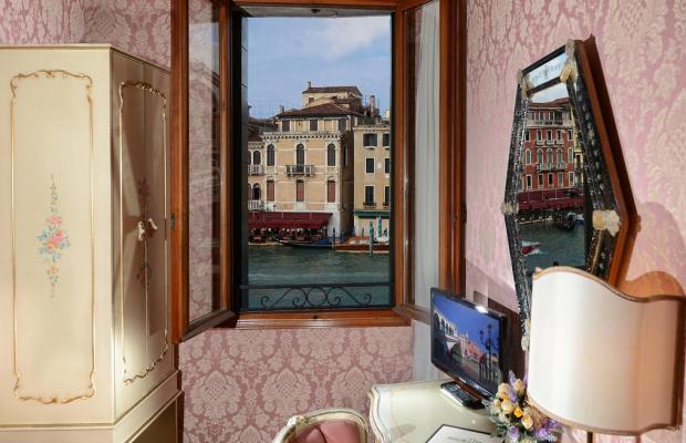 фото Rialto Venezia изображение №2
