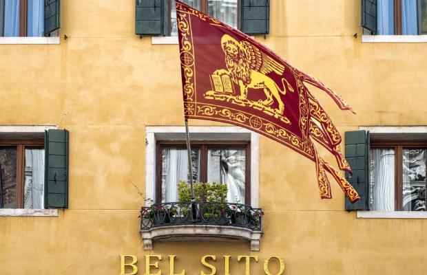 фотографии Hotel Bel Sito изображение №12