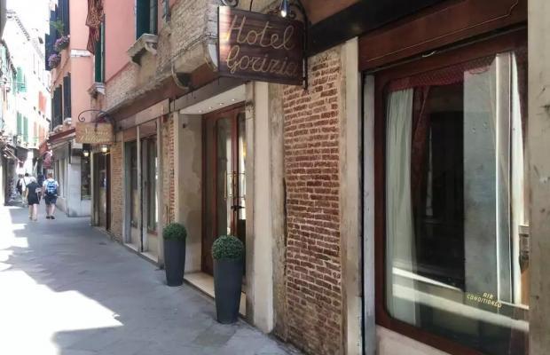 фото отеля Gorizia a la Valigia изображение №1