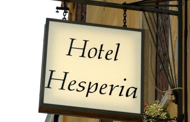фото отеля Hesperia изображение №13