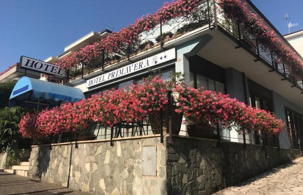 фото отеля Primavera изображение №1