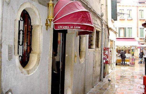фото отеля Locanda al Leon изображение №1
