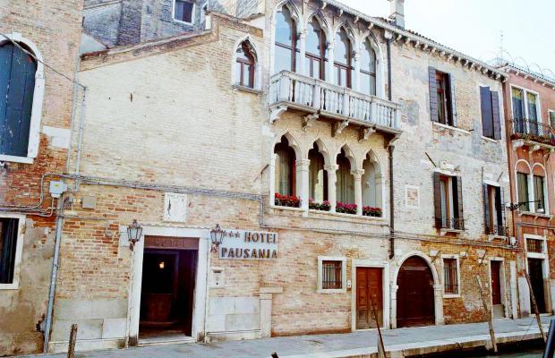 фото отеля Pausania изображение №1