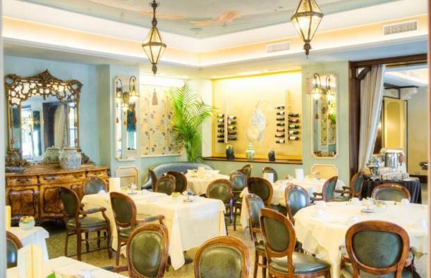 фотографии Planetaria Grand Hotel Savoia изображение №44