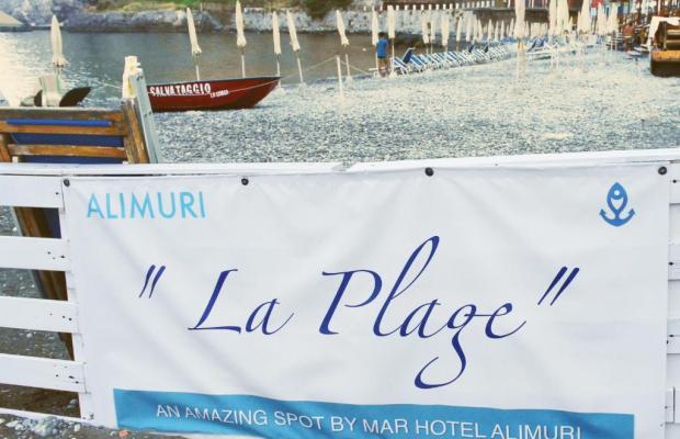 фотографии отеля Mar Hotel Alimuri Spa изображение №51
