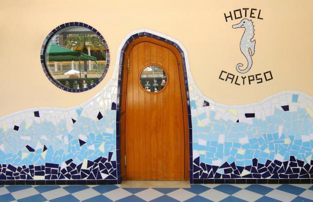 фото Servigroup Calypso изображение №18