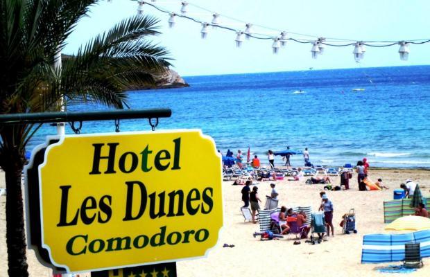 фотографии Les Dunes Comodoro изображение №20