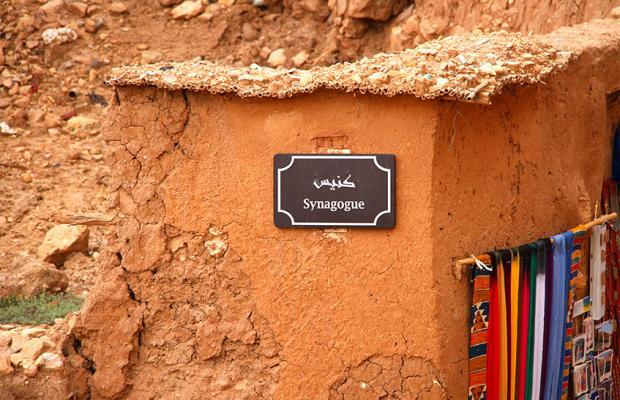 фотографии отеля Dar L Haja изображение №19