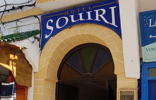 фотографии Souiri изображение №4