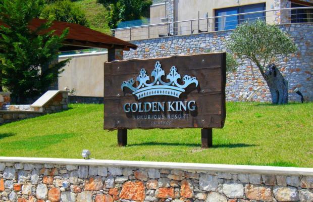 фото отеля Golden King Luxurious Resort Skiathos изображение №9