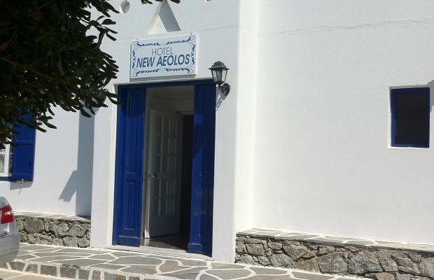 фотографии New Aeolos изображение №4