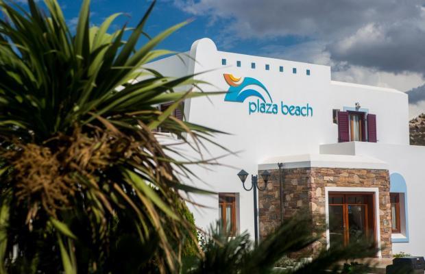 фото отеля Plaza Beach изображение №77