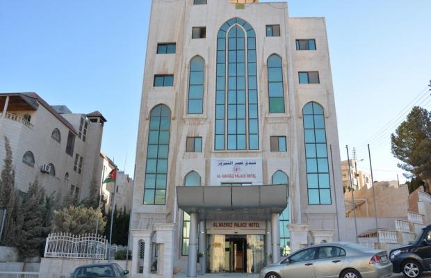 фото отеля Al Nayrouz Palace изображение №1