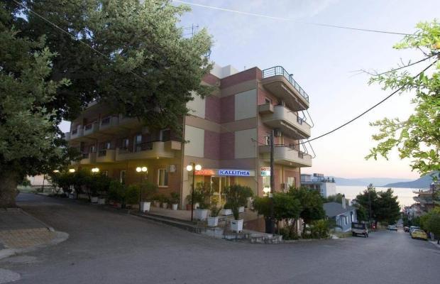 фото отеля Kallithea изображение №1