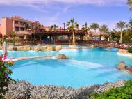 Rehana Sharm Resort (ex. Prima Life Rehana Resort), 4*